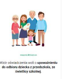 prostetorodo_upo